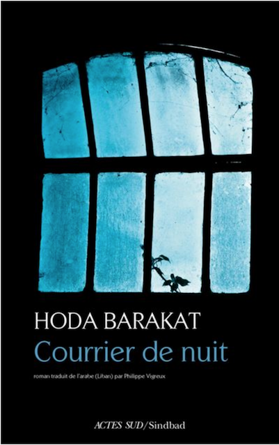 "L'Humanité reviews Barkat's Night Post ""Temporary inhabitants of a gigantic no man's land"""