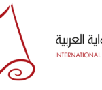 Wannous and Nasrallah among the 6 finalists of the Arab Man Booker (International Prize for Arabic Fiction)