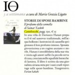 IO Donna's review on Yazbek's Cinnamon