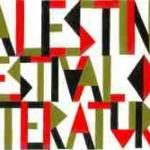 Palestinian Festival of Literature