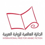 The shortlist for the IPAF, Arab Booker Prize has just been announced!