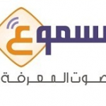 Masmoo3.com: Arab world's first digital audio library