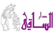 DarAlSaqi