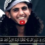 "The Atlantic publishes ""Requiem for a suicide bomber"" – By Youssef Rakha,"