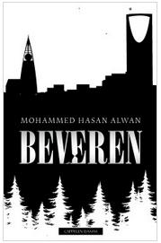 Beavers-NorwegianCover