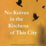 "The Guardian about Khalifa's No knives: ""A pleasure to read… the writing is superb"""