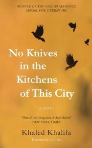 """Lecturer at an American University: Khalifa's no knives is """"the best piece of literature I've had the chance to read in the last 6 months"""""""