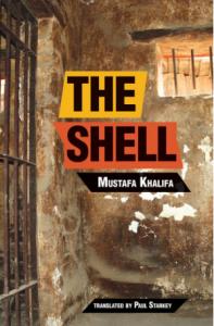 TheShell-Interlinks