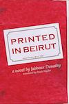 Douaihy-PrintedInBeirut-Interlink-USA