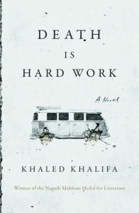 Khalifa-DeathIsHardWork-FSG-Cover
