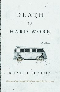 "The Guardian ""Death is hard work"" is ""robust in its doubts, humane in its gaze and gentle in its persistence"""